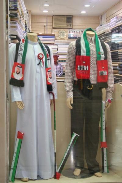 UAE③ アジマン&シャルジャ&ふたたびドバイ