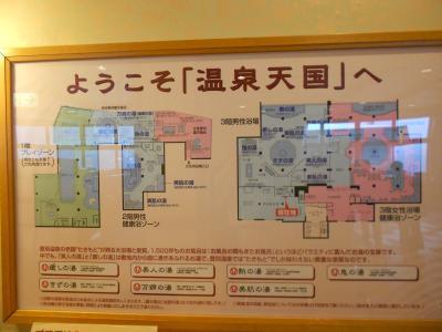 2014年12月☆登別第一滝本館で温泉三昧