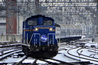 冬の北海道を巡る旅 ~【さようなら健さん・・・】3つの「さようなら」が言いたくて・・・訪れてみた~