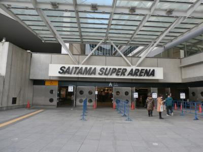 さいたまスーパーアリーナ(さいたま副都心)へ(^_-)-☆第42回マーチングバンド全国大会inさいたまスーパーアリーナ