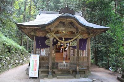 金持神社参拝と秋の大山