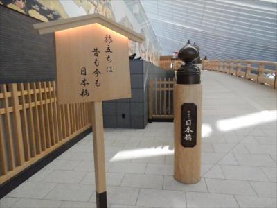 スカイマークと日本橋が出来た羽田空港 (クリスマス前)。
