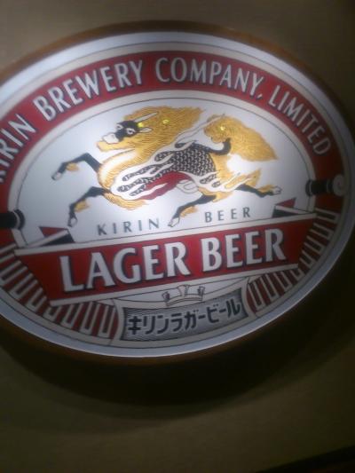 キリンビール 工場見学