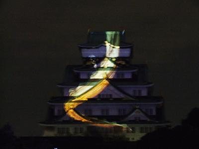 大阪城イルミネーション2014!