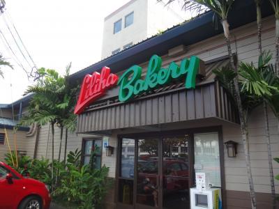 リリハ ベーカリー 2号店