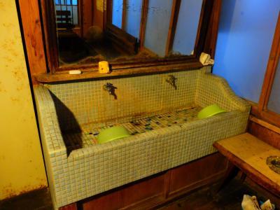 熱海 福島屋旅館 冬至といえば源泉掛け流し