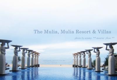 【ザ・ムリア】で過ごす4日間 (1) ★ホテル選びに悩みに悩み・・・、日程変更で疲れ・・・、ようやくバリ島到着★