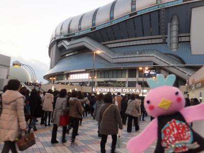 「そうだ!大阪へ行こう。」ってことで行ってきました~♪~いちごいちえ旅 前編~2014年12月