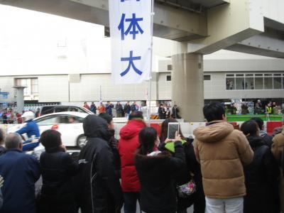 第91回東京箱根間往復大学駅伝