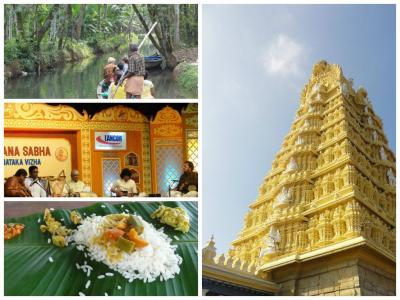 南インド~定食と音楽とおじさん一人旅 その2