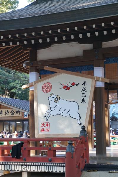 2015年 毎年恒例 武蔵一宮氷川神社(大宮氷川神社)に初もうで