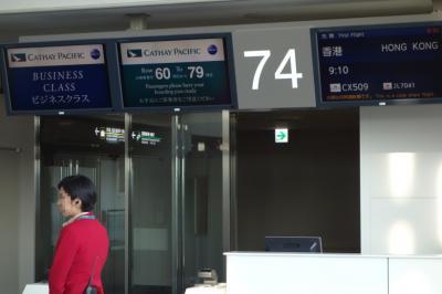 201412 年末年始 マレーシア クチン Via 香港 シンガポール クアラルンプール 4日間