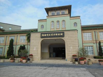 高雄・台南・台中 博物館めぐり