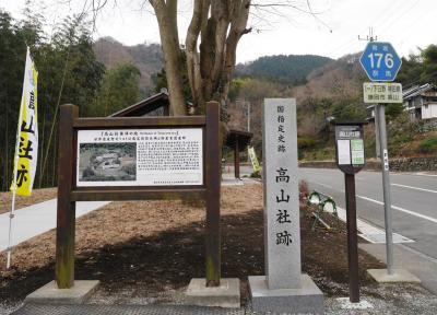 【群馬:世界遺産】 絹産業をめぐる ~ 養蚕学校の「高山社跡」で勉強する♪