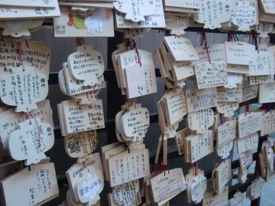 宝登神社にお参りをして岩畳見学をしました。