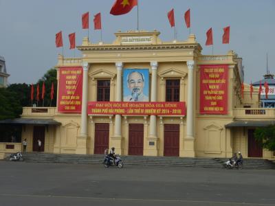 海外出張 バイク王国ベトナム