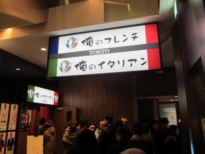 2015年の初詣は東京五社にあげられる「大国魂神社」へ。参拝後は銀座でグルメ満喫です。