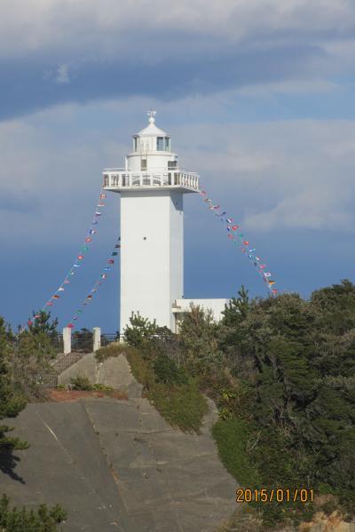 旅ラン 志摩半島岬めぐり 安乗岬と英虞湾クルーズ