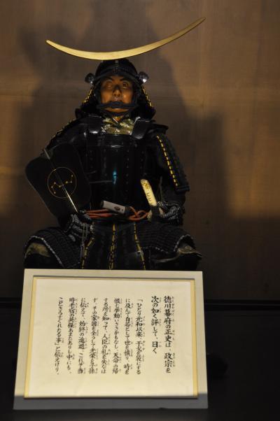 雨の松島・みちのく伊達正宗歴史館