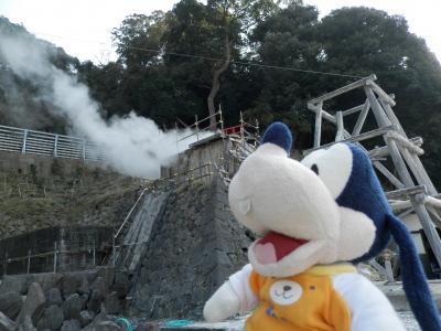 グーちゃん、島原半島へ行く!(新年4つお願い完了!小浜温泉編)