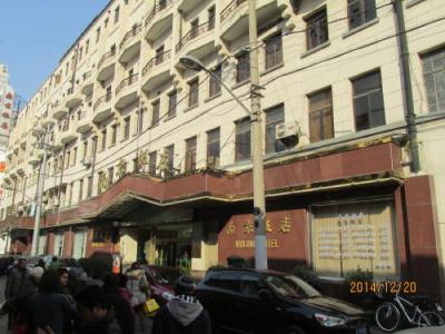 上海英租界の山西南路・歴史建築