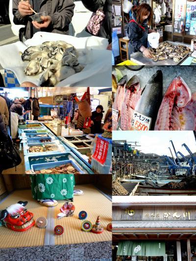 家族旅行2015冬:01今年も赤穂・坂越の生牡蠣と鮮漁と塩饅頭