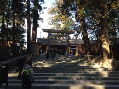 2015初詣 お伊勢さんに行きました