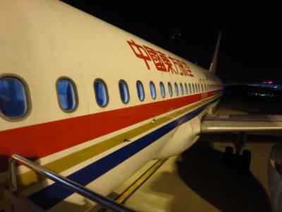 一時帰国09★成田からの便が遅れて大変だった上海での乗り継ぎ(東方航空で成田→上海→香港)