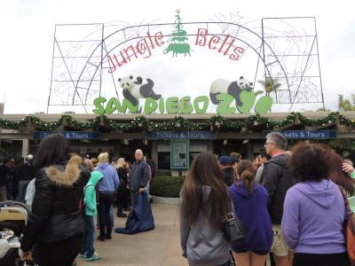 ぷらり サンディエゴ動物園