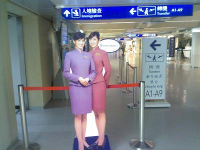 第37回海外放浪・タイ~ミャンマー~ラオス・その2.ビジネスクラスで優雅な旅。しかしその後は…