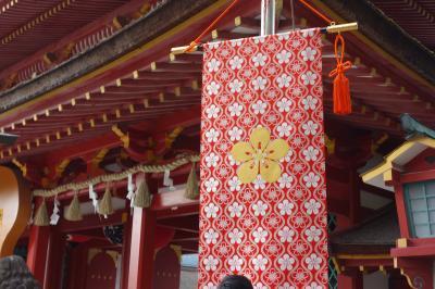 2015初春の太宰府天満宮~天神さまの日