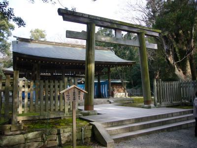 和歌山初詣の旅(2015.1.25)