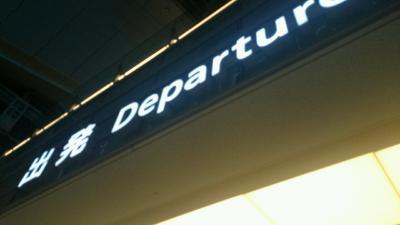 Air Asiaでクアラルンプール経由カトマンズ行き