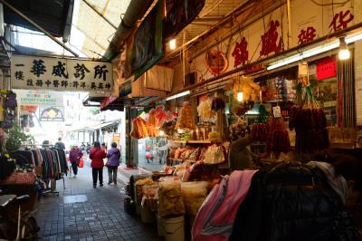 香港★海が見たくて西貢へ2~旧市街と漁村さんぽ~