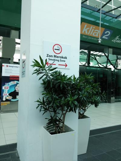 クアラルンプール国際空港ターミナル2
