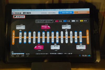 ほくほく線のトンネル駅「美佐島の風切り音」(新潟)