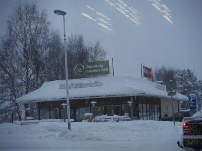 オーロラ、見えるかな…。(フィンランド 2日目その1 ロバニエミ、ロバに笑み…? 風の吹くまま、雪の降るままに)