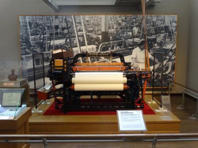 トヨタ産業技術記念館 (繊維機械館)