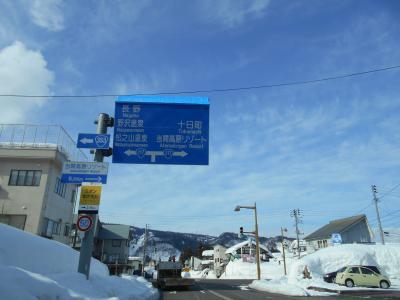十日町は、特別豪雪地帯♪(>。<)