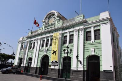 ペルー旅行 1