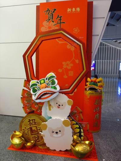 旧正月前の臺灣1★台北★中華航空で香港から台北へ!