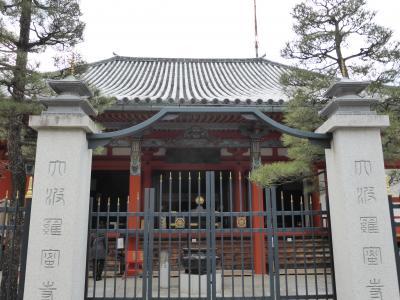 京の冬の旅 番外編 六波羅蜜寺