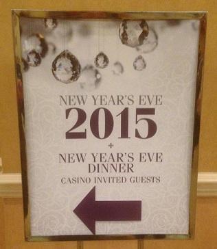 2014年末年始ラスベガス(パーティー)