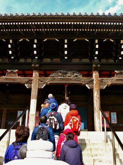 新京成ハイキング2/2 高根神明神社⇒御瀧不動尊 ☆観行院にも立ち寄り