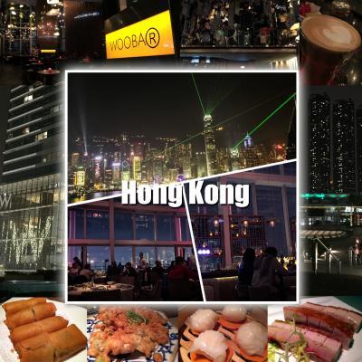 ピーチで行く、1泊3日、マカオ・香港の旅3−南海一号(Nanhai No.1)でシンフォニーオブライツを観ながらの夕食、その後、Wホテルウーバーへ-