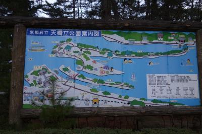 2015 たまたま出張が重なり4泊5日に。3泊目は京都府の天橋立温泉で。