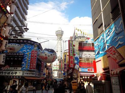 関西出身なのに「初」新世界、日帰りトリップ♪