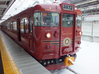 しなの鉄道 観光列車ろくもんに乗ってきました。