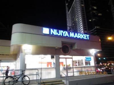13タイトル名 NIJIYAで明太子買おうと思ったが納豆変身した