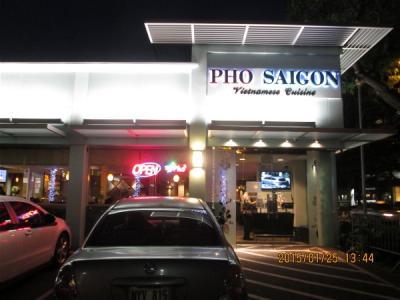 14タイトル名 PHOフォーサイゴンで食だ